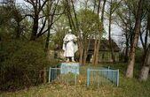 Chernobyl 37