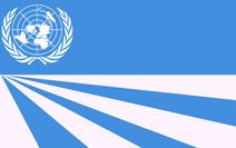 Мандат ООН