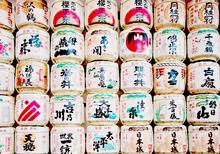 Wikia japan1