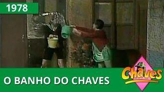 Chaves - O banho do Chaves (1978)