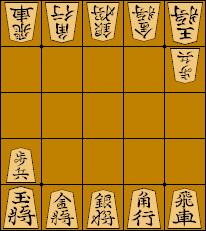 Minishogi