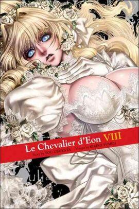 Manga Vol 8