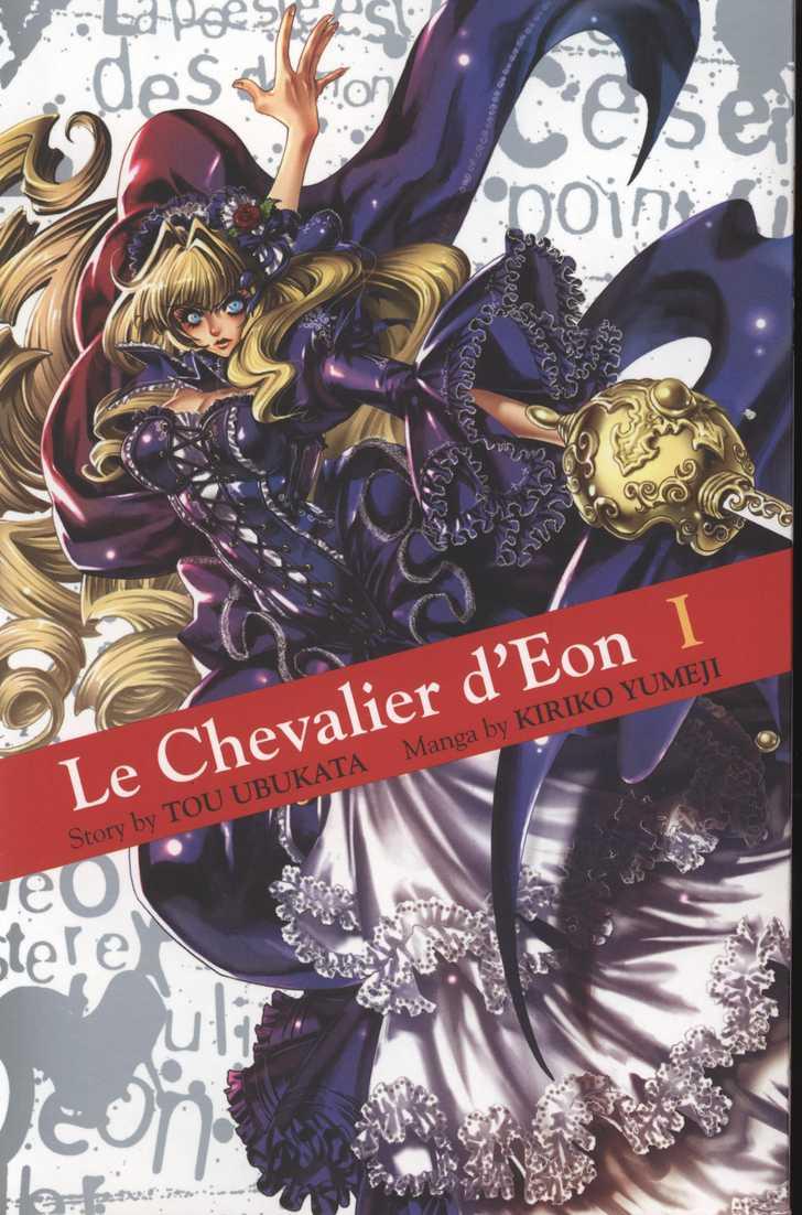 Image result for le chevalier d'eon vol 1