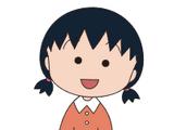 Sakiko Sakura