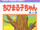 Chibi Maruko Chan: Volume 16
