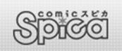 Comic Spica