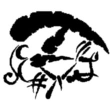 NevemoreGlyph