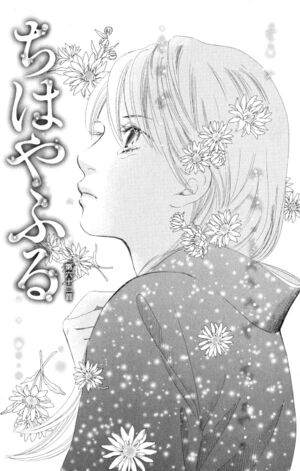 Chapter 62 Cover