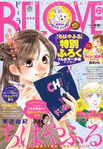 Chihayafuru Be Love Cover 2015 Nr 21