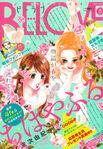 Chihayafuru Be Love Cover 2019 Nr 05