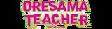 Oresama Teacher Wiki