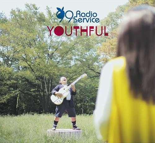 File:CD Cover - Youthful.jpg
