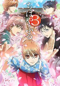 DVD3 1