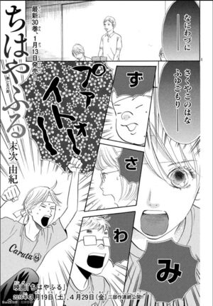 Chapter 158 Cover