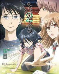 DVD2 2