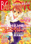 Chihayafuru Be Love Cover 2012 Nr 01