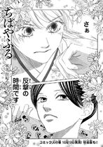 Chapter 221