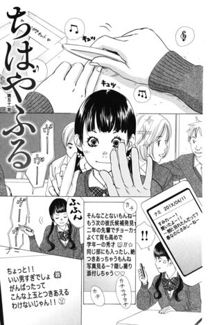 Chapter 51 Cover