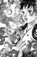 Chapter 125