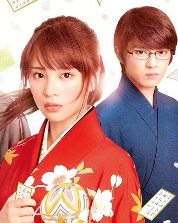 Movie 2 Chihayafuru Wiki Fandom