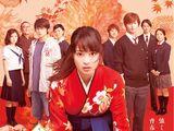 Chihayafuru DVD & Blu-Ray Movie 01