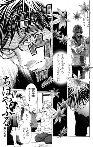 Chapter 109 Cover