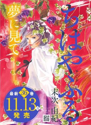 Chapter 189 1