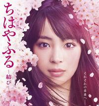 Movie 3 6