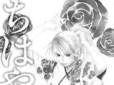Chihaya Ayase/Image Gallery