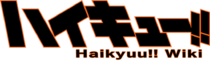 Haikyuu-wiki-wordmark