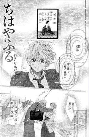 Chapter 139 jap