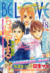 Chihayafuru Be Love Cover 2011 Nr 18