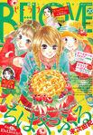Chihayafuru Be Love Cover 2016 Nr 20