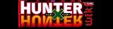 Hunterxhunter-wiki-wordmark