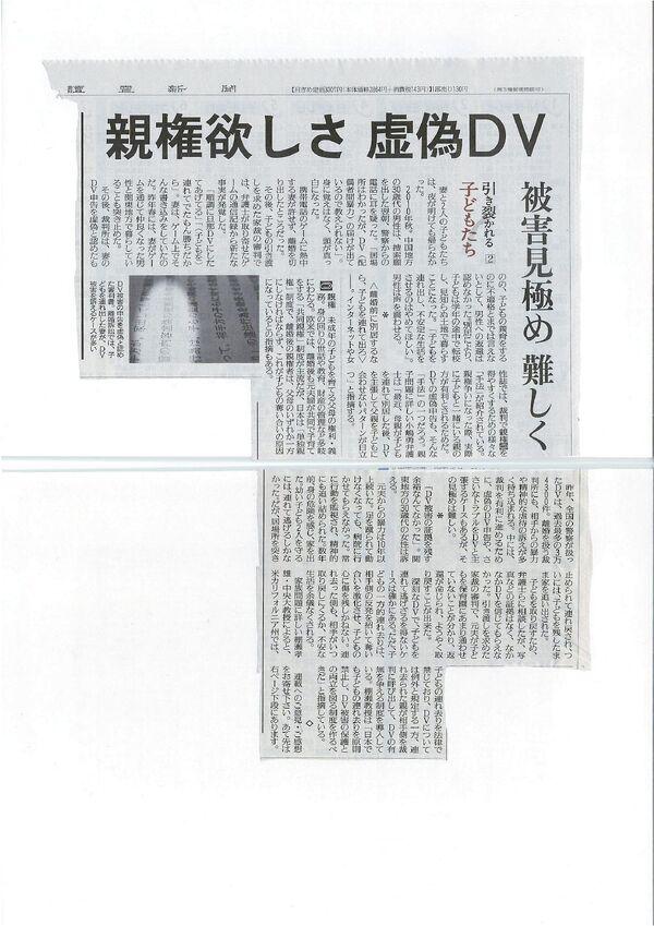 2012-04-03yomiuri