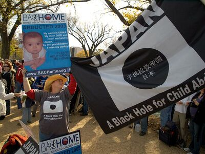 800px-Japanese Child Abduction Rally to Restore Sanity