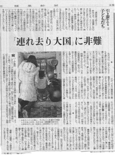 2012-04-05yomiuri