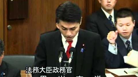 「他方の親の同意なき子の連れ去りは不適切」法務大臣政務官の政府答弁