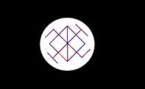 Символ Тенебриусов