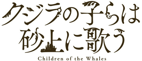 Childrenlogo