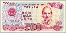 Dong-500