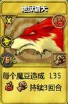 宝藏卡-地狱猎犬(F-非凡随从卡牌包)