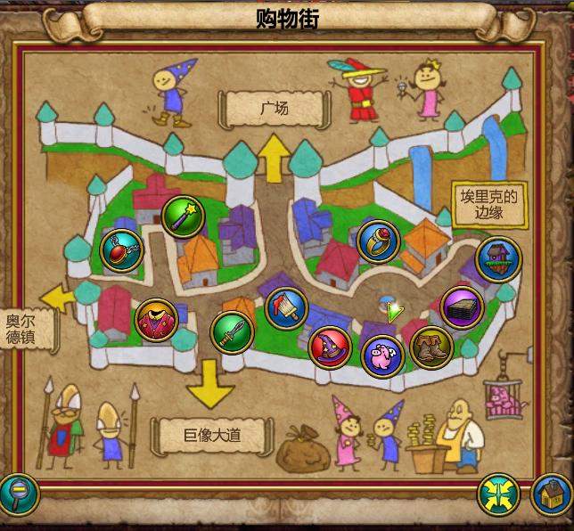 地图 购物街