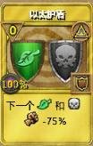宝藏卡-以太护盾