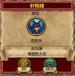 QQ截图20130510161707