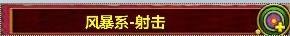 QQ图片20130811134314