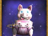 W-瓦伦丁猪(宠物)