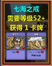 QQ截图20131216195146