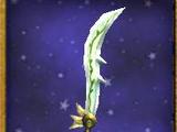 S-圣骑士军刀