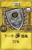 宝藏卡-诅咒